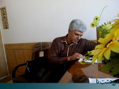 علی مرادی نویسنده و شاعر مرودشتی